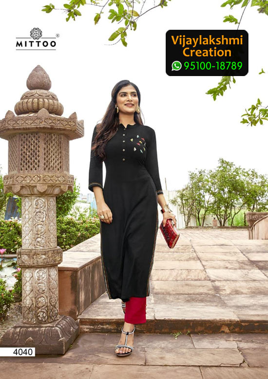 Mittoo Mohini Vol 2 Design No 4040 Rayon Kurti in Singles and Full Catalogue
