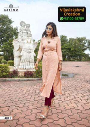 Mittoo Mohini Vol 2 Design No 4041 Rayon Kurti in Singles and Full Catalogue