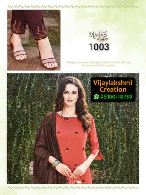 Manas Fab Delight Design No 1003 Chinon Silk Kurti in Singles