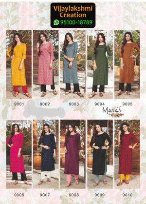 Manas Rayon Embroidery Kurti in Single Piece and Full Catalogue, Catalogue Name Sequence