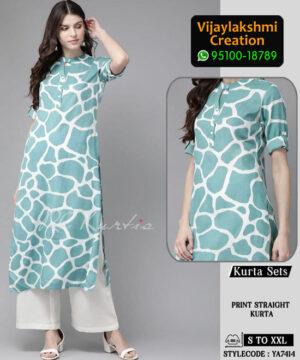 RC Kurtis YA7414 Printed Maxi Dress in Single and Full Catalogue