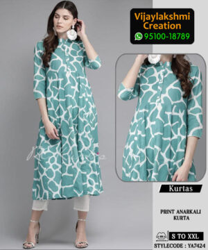 RC Kurtis YA7424 Printed Maxi Dress in Single and Full Catalogue