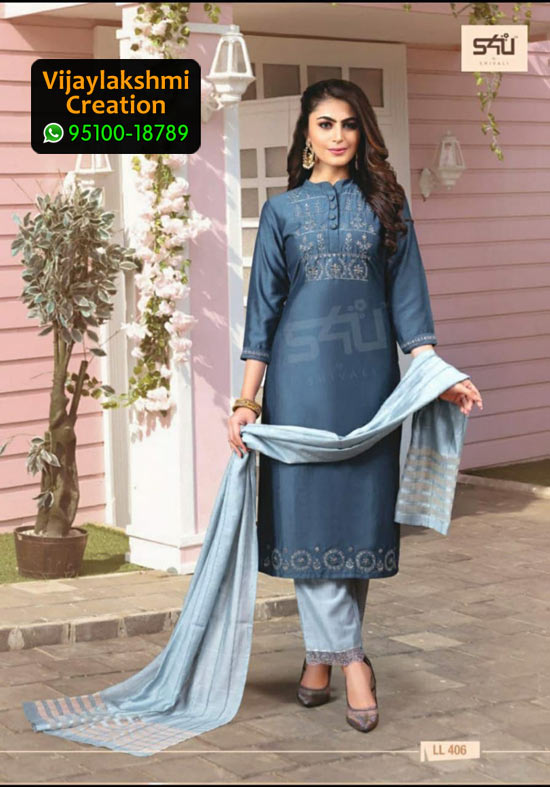 S4U Limelight Vol 4 Design No LL 406 Silk Kurti in Singles and Full Catalogue