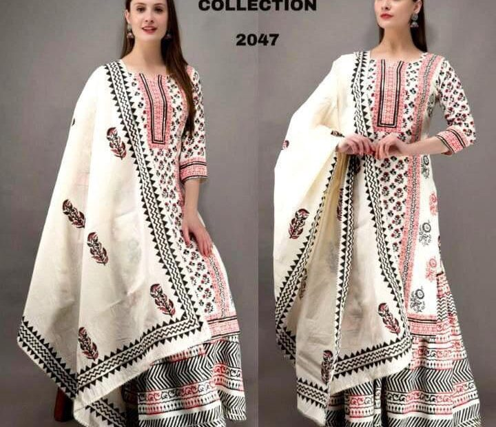 Gharara Style and Patterns