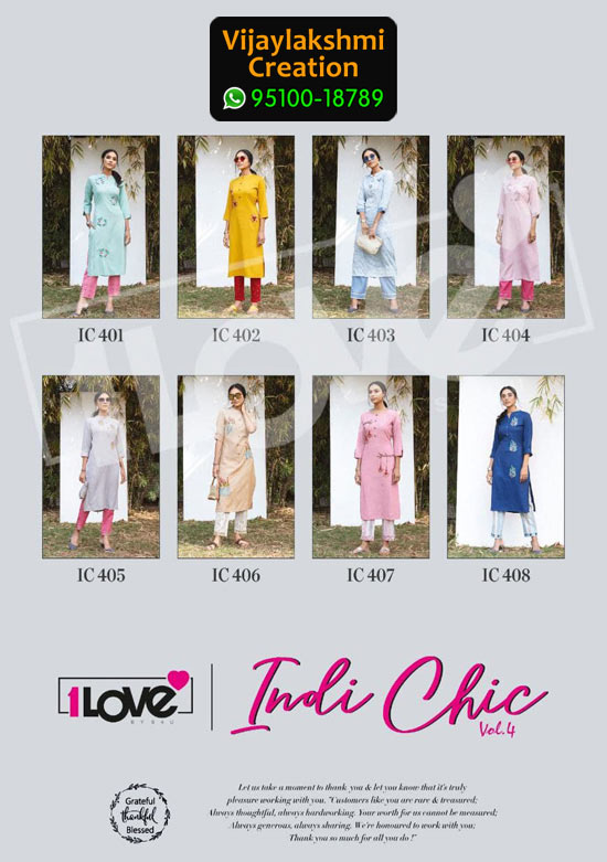 1Love S4U Indi Chic Volume 4 Rayon Kurti with pant in Single Piece