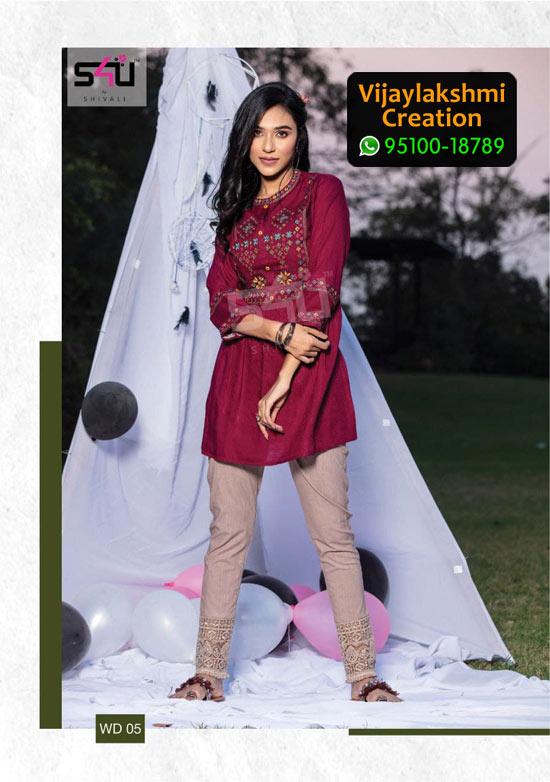 S4U WD 05 Rayon / Cotton Summery Tunic Kurti in Single Piece, Catalogue Name 1Love We Desi