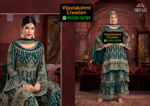 Shivali 103 Fancy Velvet Kurti with Embroidered in Single Piece, Catalogue Name Halime Sultan