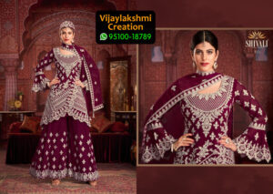 Shivali 105 Fancy Velvet Kurti with Embroidered in Single Piece, Catalogue Name Halime Sultan