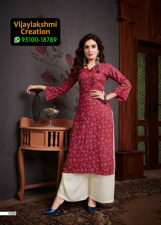 Vivils Silk 105 Kaash Vol 3