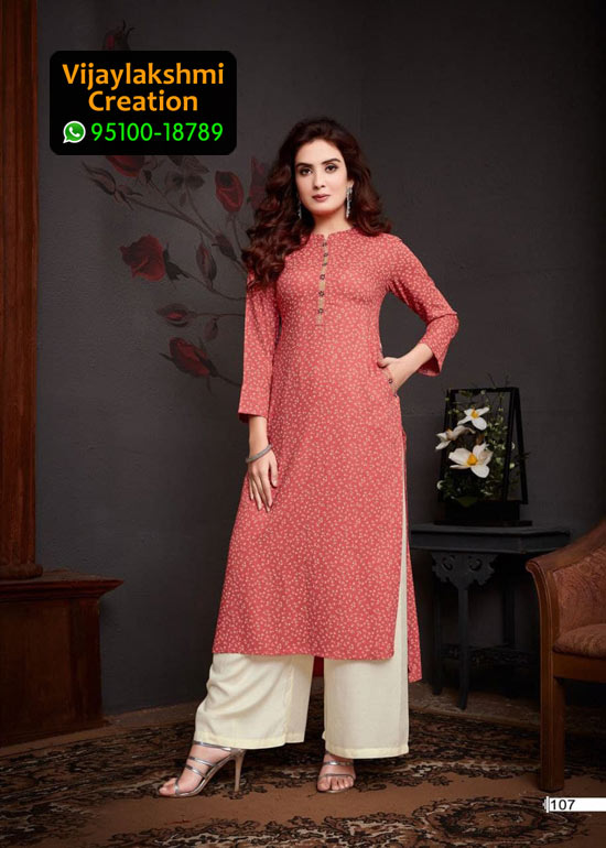 Vivils Silk 107 Kaash Vol 3