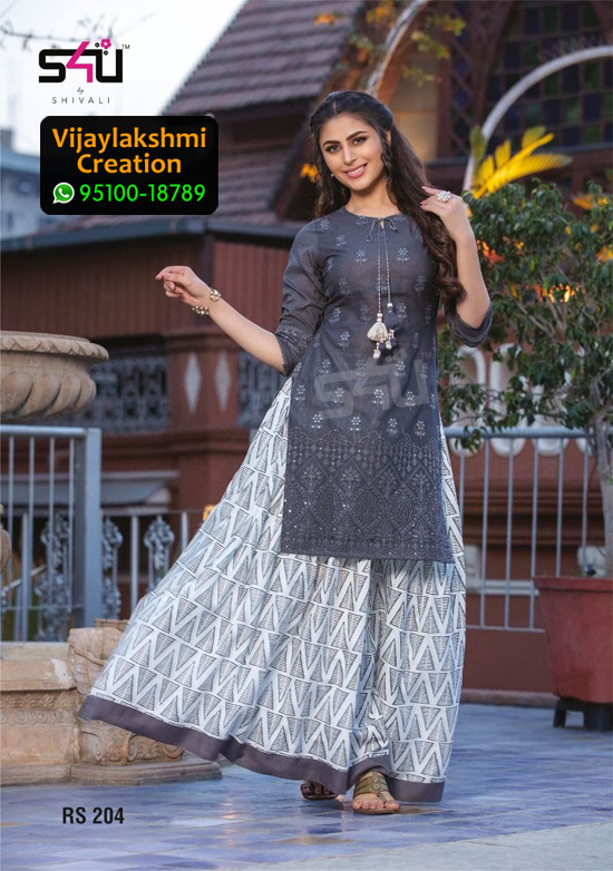 S4U RS 204 Volume 2 Cotton Kurti in Single Piece, Catalogue Name Retro Skirts