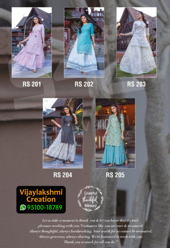 S4U Retro Skirts Volume 2 Kurti with Cotton Fabric in Single Piece