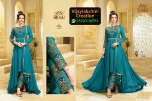 Shivali 1005 Georgette Kurti in Single Piece, Catalogue Name Anamika Vol 2