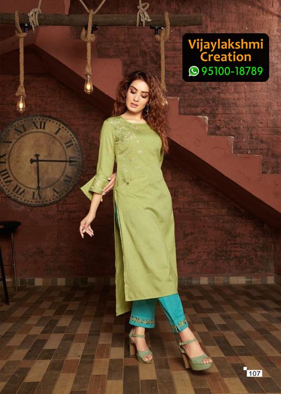 Vivils Colours D no 107 Pure Milange Cotton Kurti with Cotton Pants in Single Piece