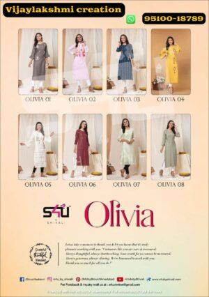 s4u olivia kurta catalog