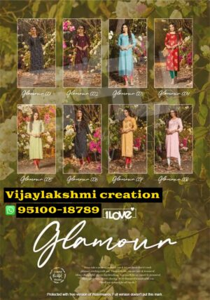 1love by s4u kurti collection full catalog