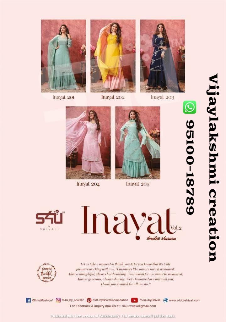 S4U inayat vol 2 full catalog