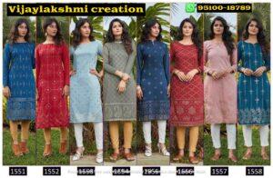 Shubhkala Naari Vol 1 Designer Kurti Catalog