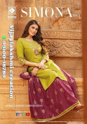 Kiana. Simona Vol 2 top with skirt