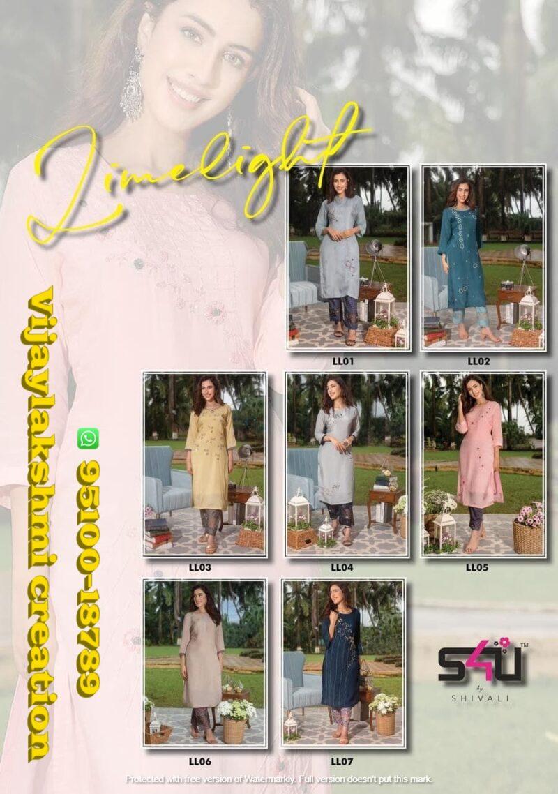 s4u limelight full catalog and in singles