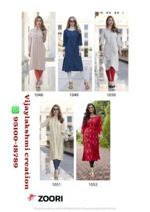 Zoori Akshara Vol 9 full catalog