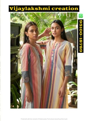 Four Buttons Breeze 5 4013 and 4015 Cotton Kurti in singles