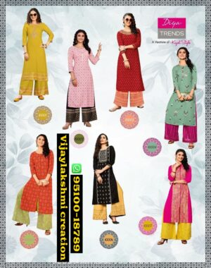 diya trends kajal style biba's vol 10 D.No. 10001 - 10007 Kurti with Palazzo