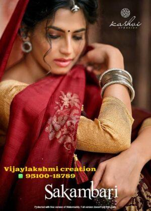 kashvi creatons sakambari 62006 sarees with blouse