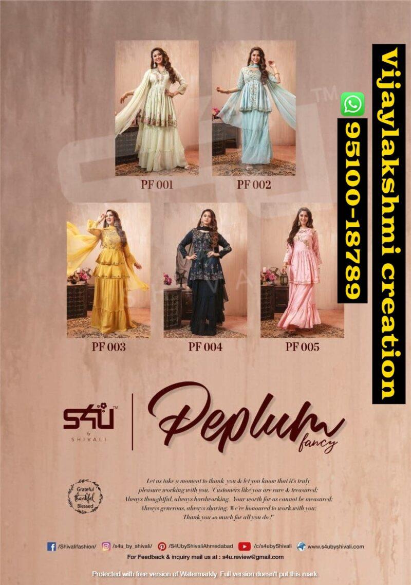s4u peplum fancy Skirt Set full catalog