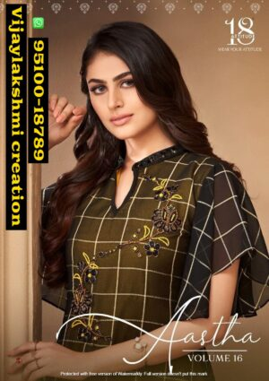 18Atitude Aastha Volume 16 Gowns Indo Western catalog